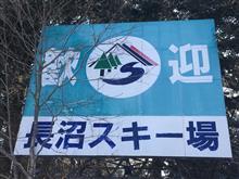 2017-18 スキーレポvol.11 (北長沼スキー場)