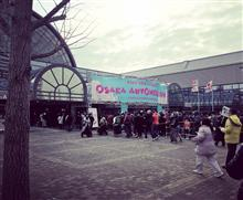 大阪オートメッセが終わり...