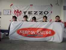 2/11(日)アルファロメオチャレンジ レースに参戦しました!