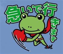 三菱ジープ ヘッドライトLED化 …の巻 平成30年2月15日