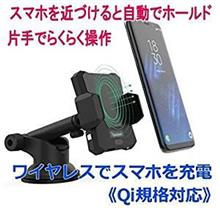 【プレゼント】電動スマホホルダー プロテクタ