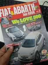 FIAT & ABARTH fan-book