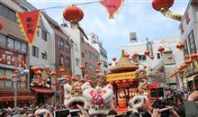 旧暦元旦「春節」漫遊記 @ 神戸南京町の春節祭