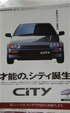 新型CITYのすべて