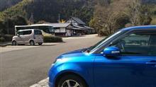 静岡中部へ家族旅行 2日め