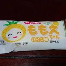 美味しいアイスを365日・1年中売ってる店を!!
