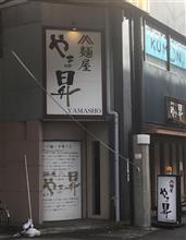 【何か月ぶりかの】名古屋行180217【つけ麺屋】