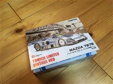 MAZDA 787B 1991 ル・マン24時間レース 18号車