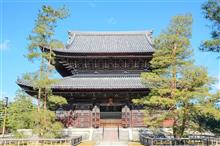GRAND TOURING 京都 2018年2月③
