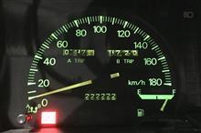 ギャラン、走行距離、222,222km(22万2,222キロ)