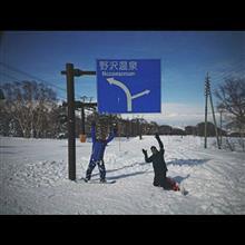 Snow Trip in Nagano