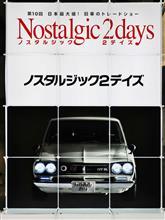 Nostalgic 2days 2018 ①