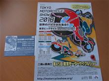 モーターサイクルショー 2018! チケット 手に入れました(#^.^#)