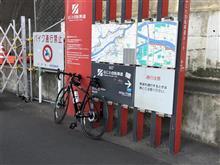 サイクリングの途中で( ;´Д`)