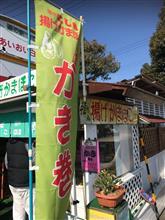 道の駅 白龍城 続編