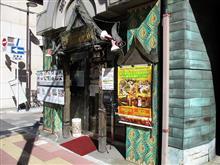 浦和でタイ料理