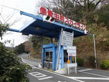 ハイドラCP 高安山(駅)
