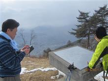 今年最初の登山(太郎山)