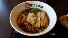 noodle 114