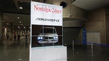 ★ハチマル車を眺めるとバブル時代が懐かしい~♪毎年恒例!第10回ノスタルジック2days へ!