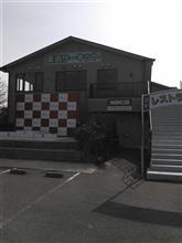 リベンジ 美浜サーキット!
