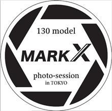 130系マークX撮影オフinTOKYOに来られる皆様へ