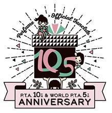 """「P.T.A.発足10周年!! と5周年!!""""Perfumeとあなた""""ホールトゥワー」に参戦!"""