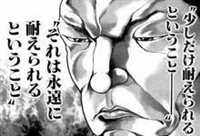 【定期】本庄軽耐久開催