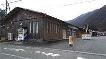 哀愁の道の駅、熊野きのくに