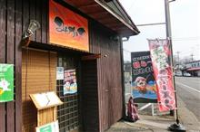 新あしあと♪♪ 127 麺栞みかさ さん!!!^^v -宇都宮市-