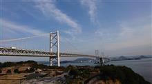 5日目 瀬戸大橋