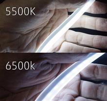 6500K/青白色が、欲しい〜(*vд人)オネガイシマス