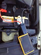 家族用車のバッテリー上がったので