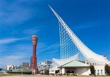 メリケン・パーク散策と海洋博物館