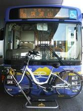 日本にも自転車ラックバスがありました