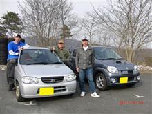 【業務連絡】自動車保険