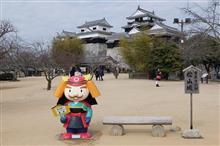 愛媛TOUR!暇つぶしに城内散策(松山城編)♪