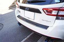 スバル インプレッサスポーツ, XV用ドライカーボン製リアドアステップガード予約販売開始!