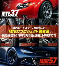 【MTE37 & MDR57】