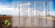 みんカラ:春のモニター募集【究極のアーシング「ノンレジケーブル」】