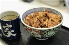 吉野家で牛丼を食べて思い出したこと『父との思い出』
