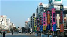 (他)大人の社会見学前に姫路でまたり