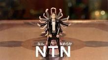 NTN!!