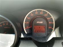30000km!!
