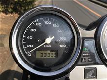 バイクはユーザー車検でやってみよう!