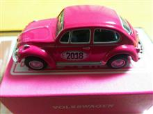 VW×Morozoffコラボチョコ