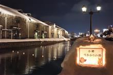 小樽雪あかりの路2018「小樽運河会場」