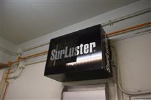 【SurLuster Lab】シュアラスターラボ移転のお知らせ