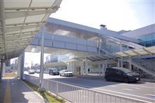 福岡空港へ... 本、読書... 応援する気持ちを...