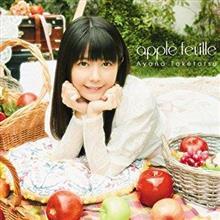 """竹達彩奈 BEST LIVE""""apple feuille"""""""